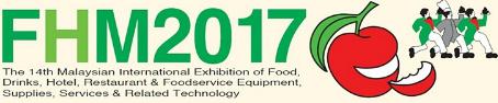 2017马来西亚食品及酒店用品展FHM