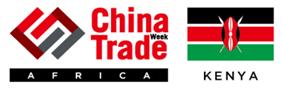 2020年肯尼亚中国贸易周ChinaTradeWeek-KENYA